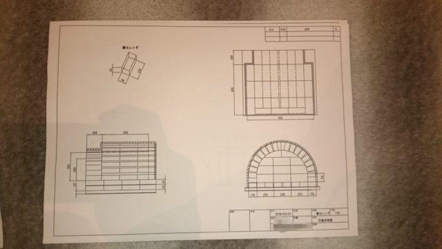 ピザ窯 作り方 設計図